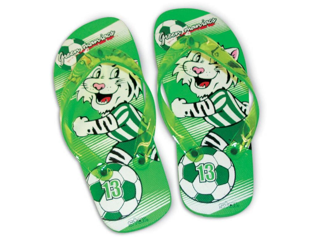 Made Sandály - tygr fotbalista, velikost 28-34