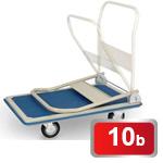 Plošinový vozík 150kg