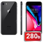 Mobilní telefon iPhone 8 64GB Vesmírně šedý