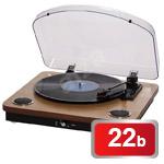 Gramofon Denver VPL-200 wood