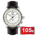 Pánské hodinky dle vlastního výběru