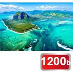 75 000 Kč na zájezd na Mauricius
