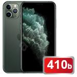 Mobilní telefon iPhone 11 Pro 64GB