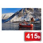 Rybaření v Norsku příspěvek 25 000 Kč