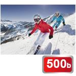 30 000 Kč příspěvek na zimní dovolenou dle vlastního výběru