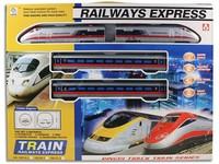 94687 - Vlaková souprava na baterie