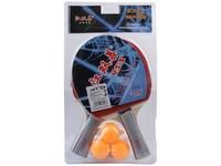 96956 - Sestava pingpongových raket s 3 míčky