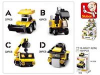 95756 - Kostky - stavební stroje