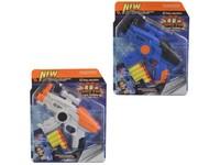 00238 - Pistole se softovými náboji, 22cm