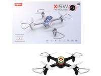 04008 - Dron na dálkové ovládání