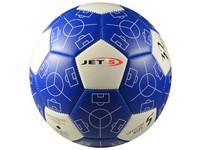 06393 - Míč fotbalový