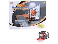 10640 - Koš basketbalový - závěsný, 40x30 cm